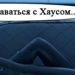 logo_trone